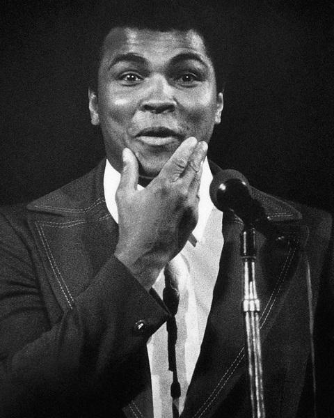 Muhammad Ali in Atlanta 1975© 1978 Steve Banks - Image 24377_0046